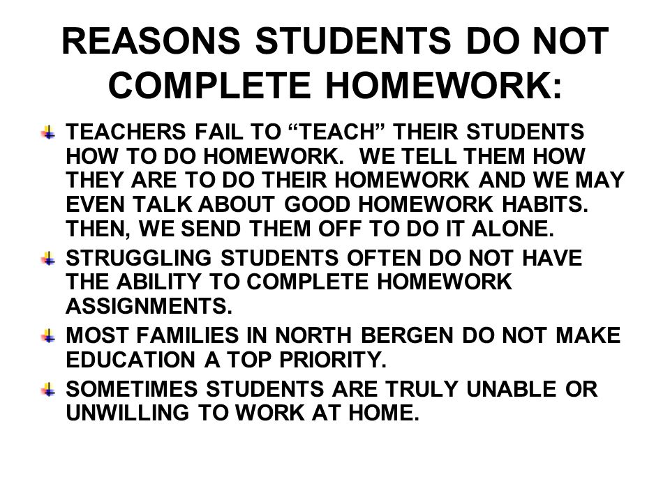 how to complete homework