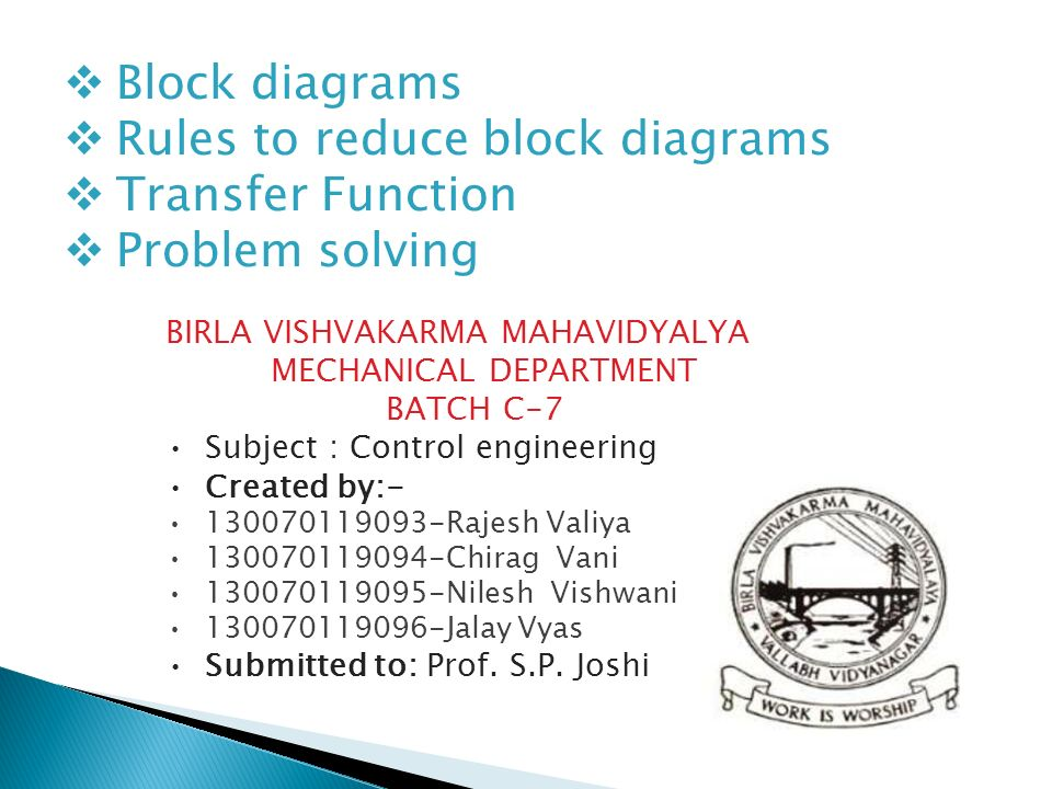 Rules to reduce block diagrams Transfer Function Problem solving