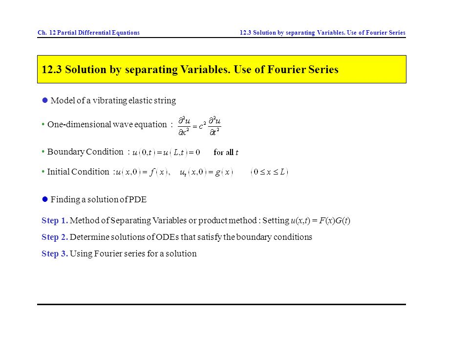 Ch  12 Partial Differential Equations - ppt video online