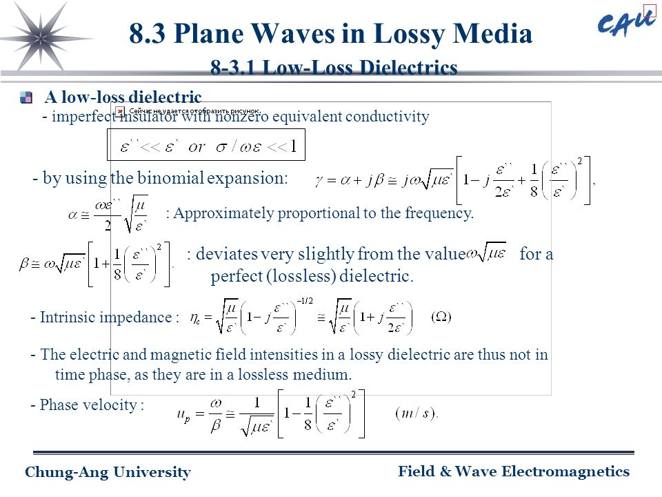 CH 8  Plane Electromagnetic Waves - ppt video online download