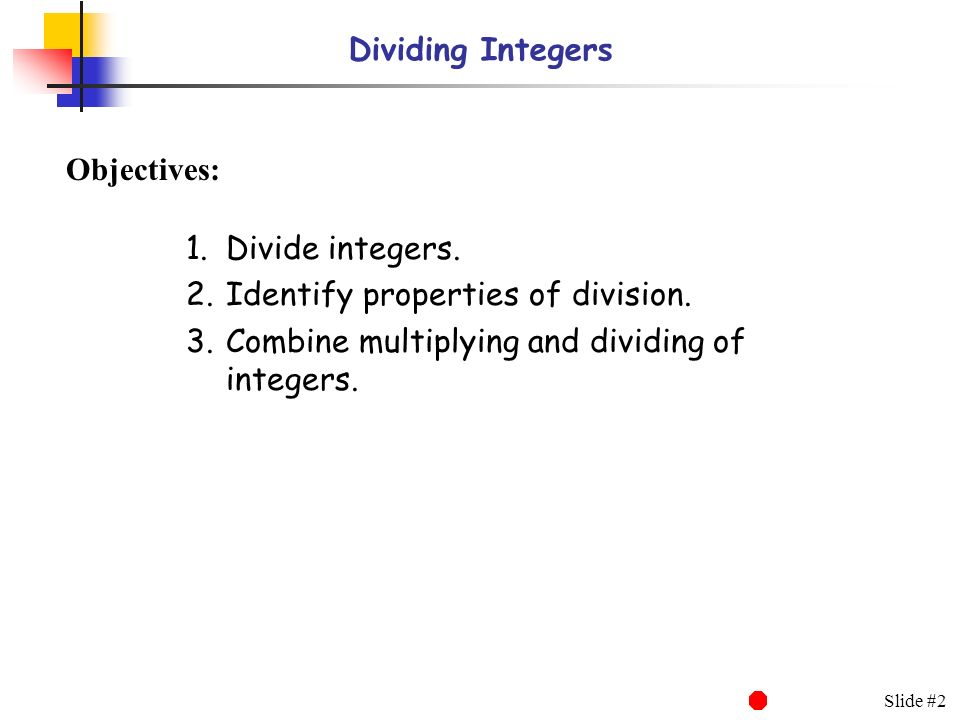 Associative Property Of Division Of Integers