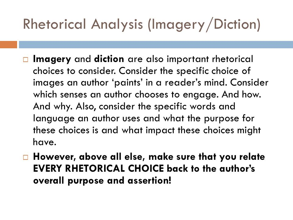 rhetorical analysis words