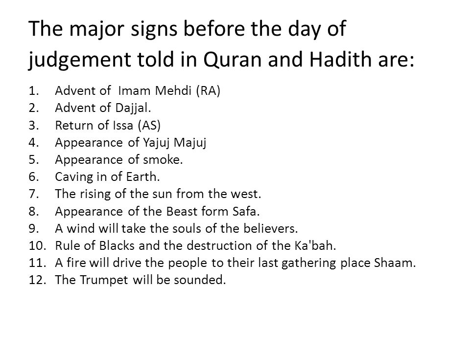 The major signs before the day of judgement told in Quran and Hadith are: