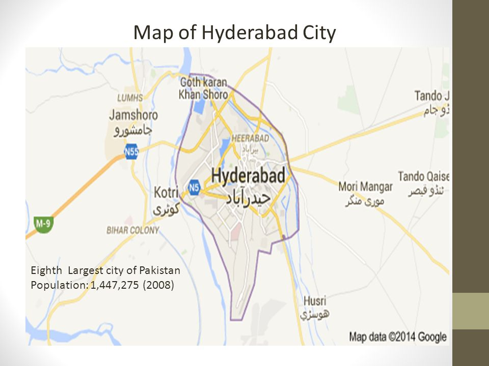 THE PROBLEMS OF MUNICIPAL SOLID WASTE AT HYDERABAD CITY, PAKISTAN