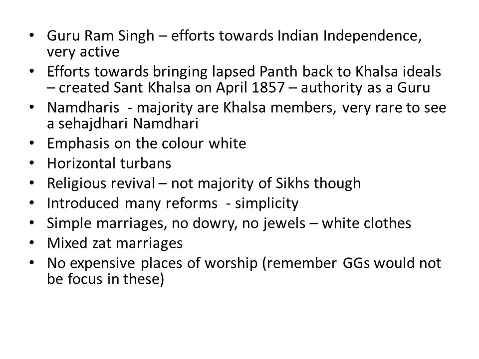 Sikhs and The Caste System - ppt video online download