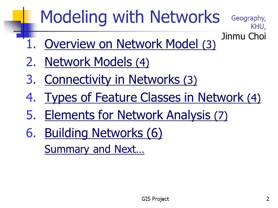 Physical Structure of GDB - ppt download