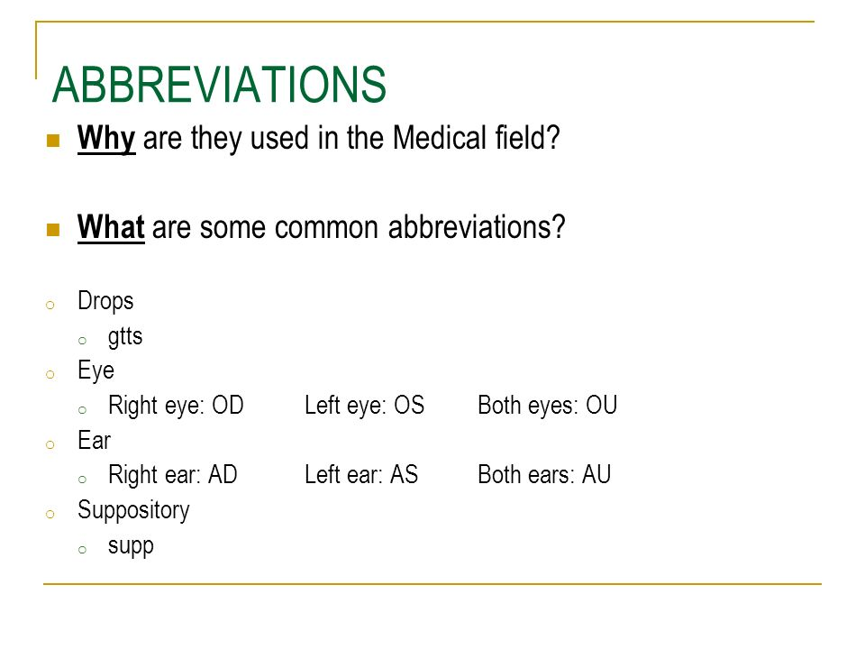 PRONUNCIATION OF MEDICAL TERMS - ppt video online download