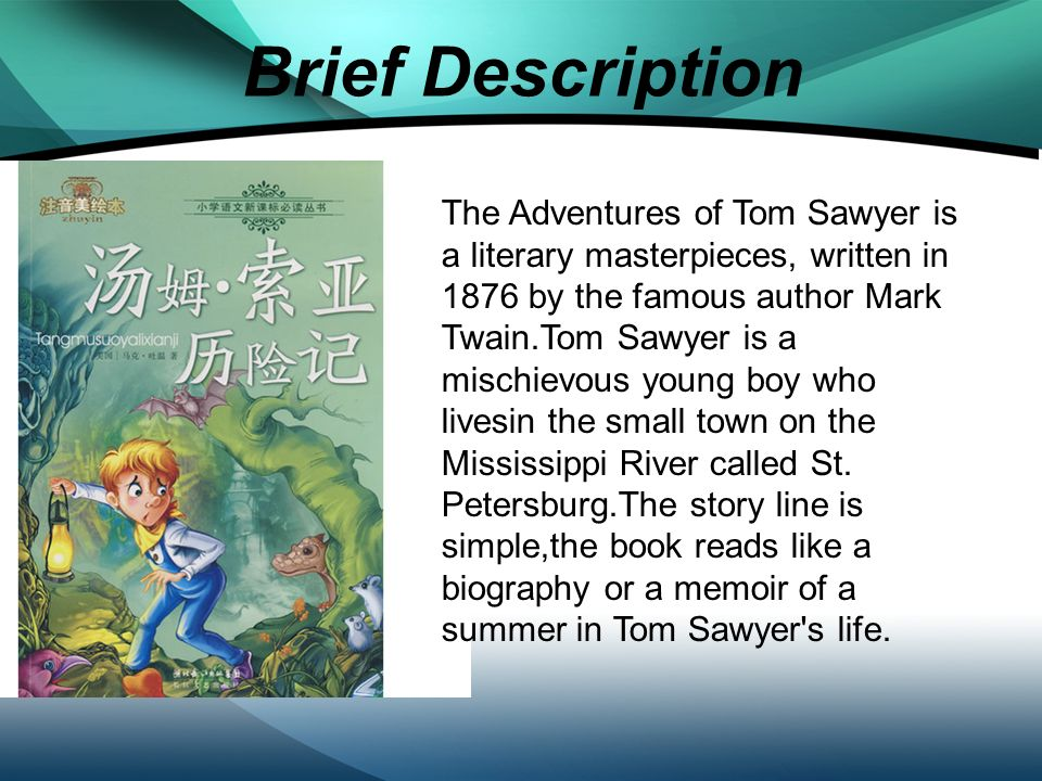 the adventures of tom sawyer book report