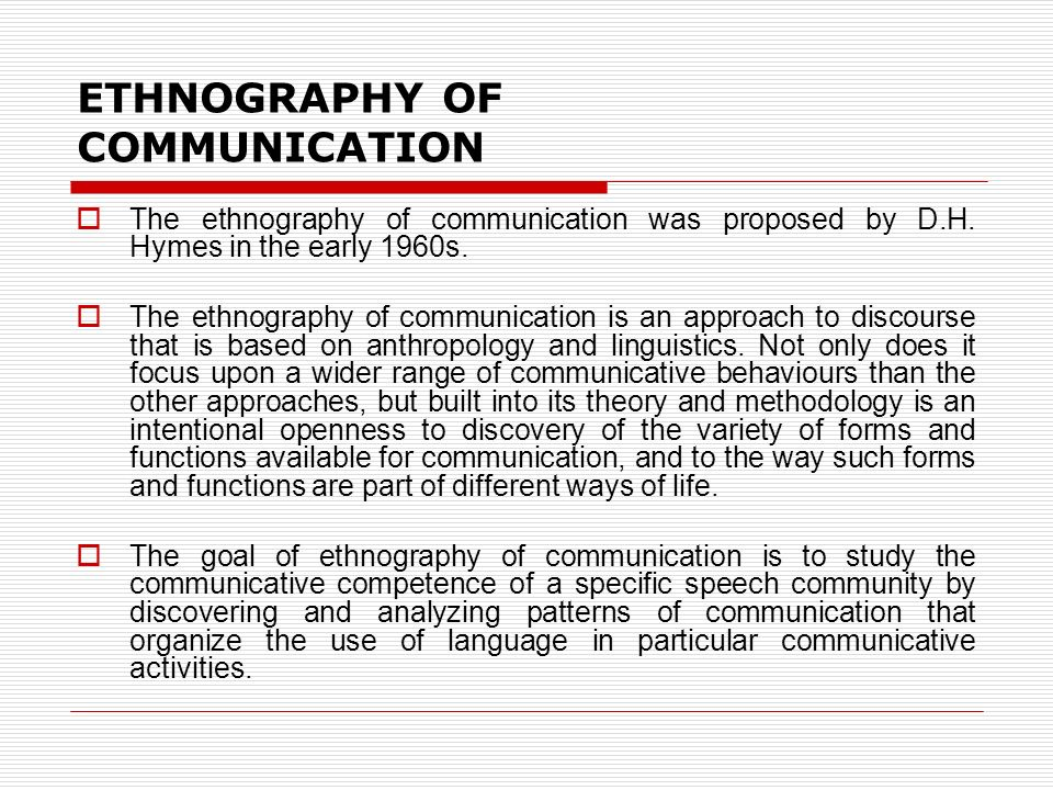 ethnography is a form of