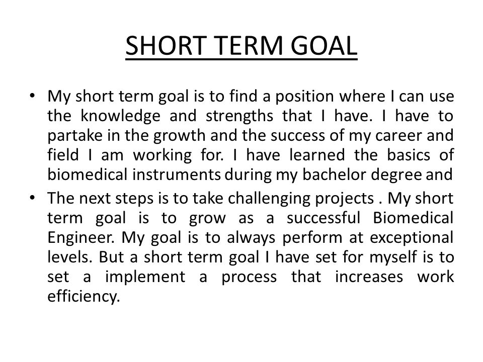 short term goal examples for work