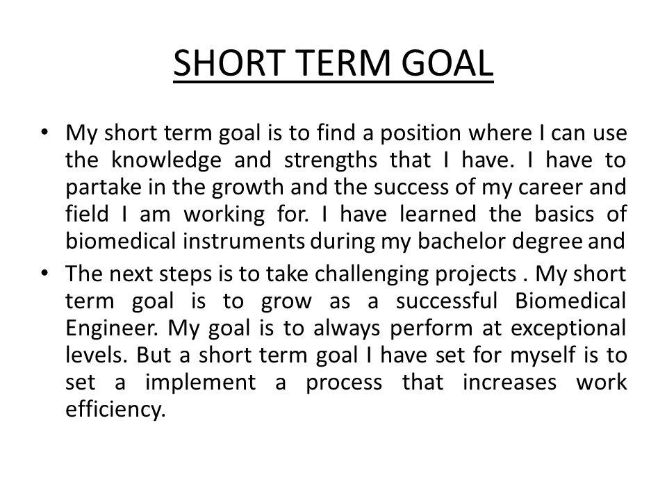 Short and long term goals essay mba