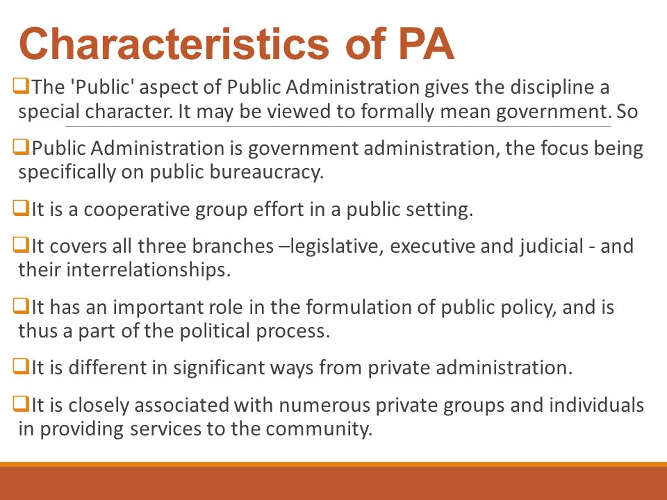 public administration characteristics