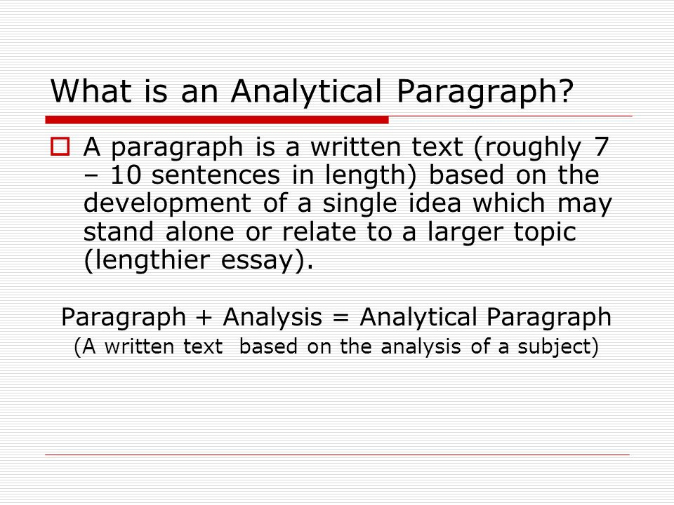 what is an analytical paragraph