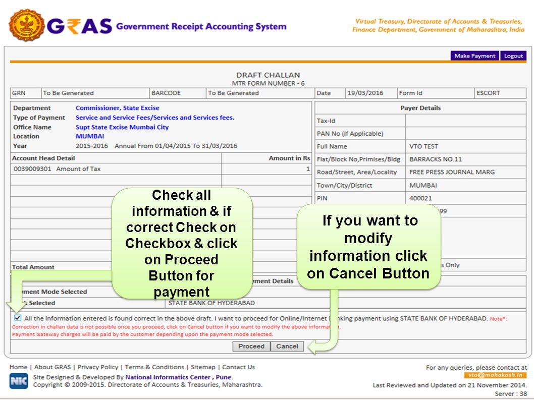 Government Receipt Accounting System - (GRAS) - ppt video