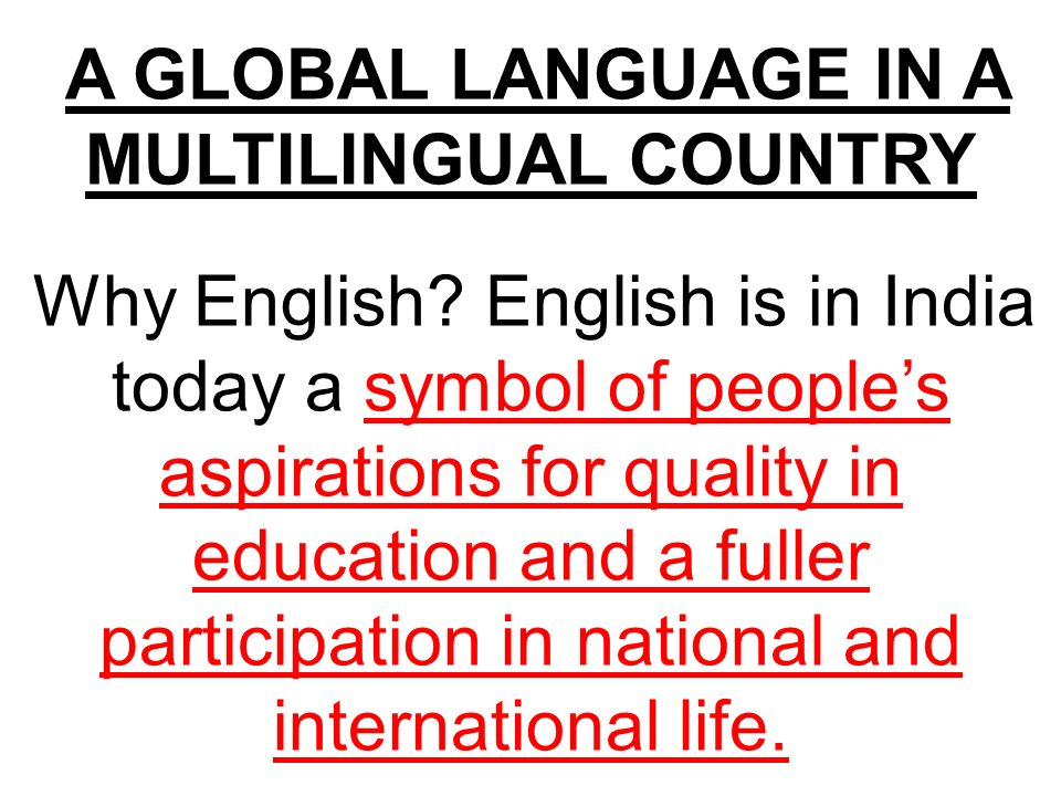Position Paper National Focus Group On Teaching Of English Ppt