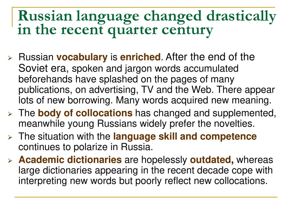How many words are in Russian