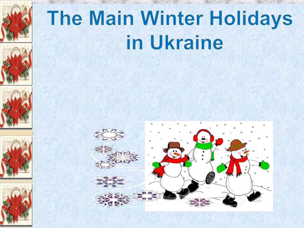 The Main Winter Holidays In Ukraine Ppt Download