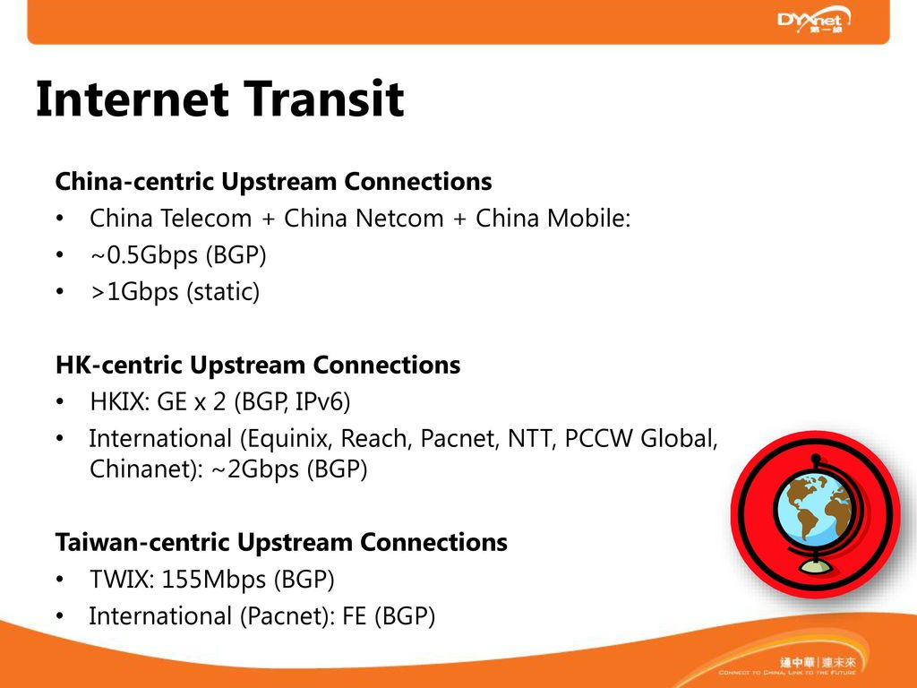 The Leading Greater China ICT Service Provider - ppt video