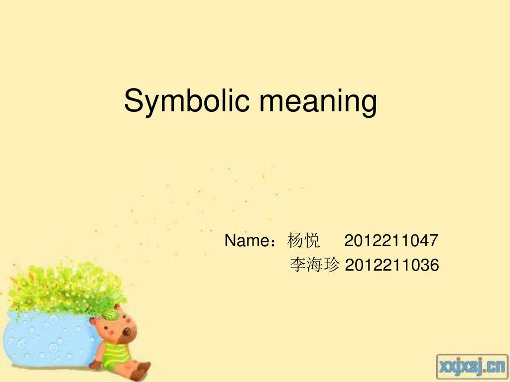 Symbolic meaning Name:杨悦 李海珍 ppt download