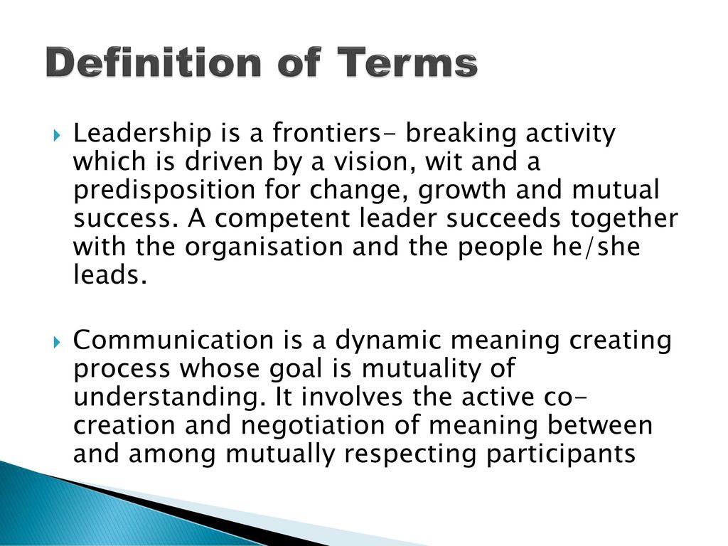 competent leadership and effective communication - ppt download