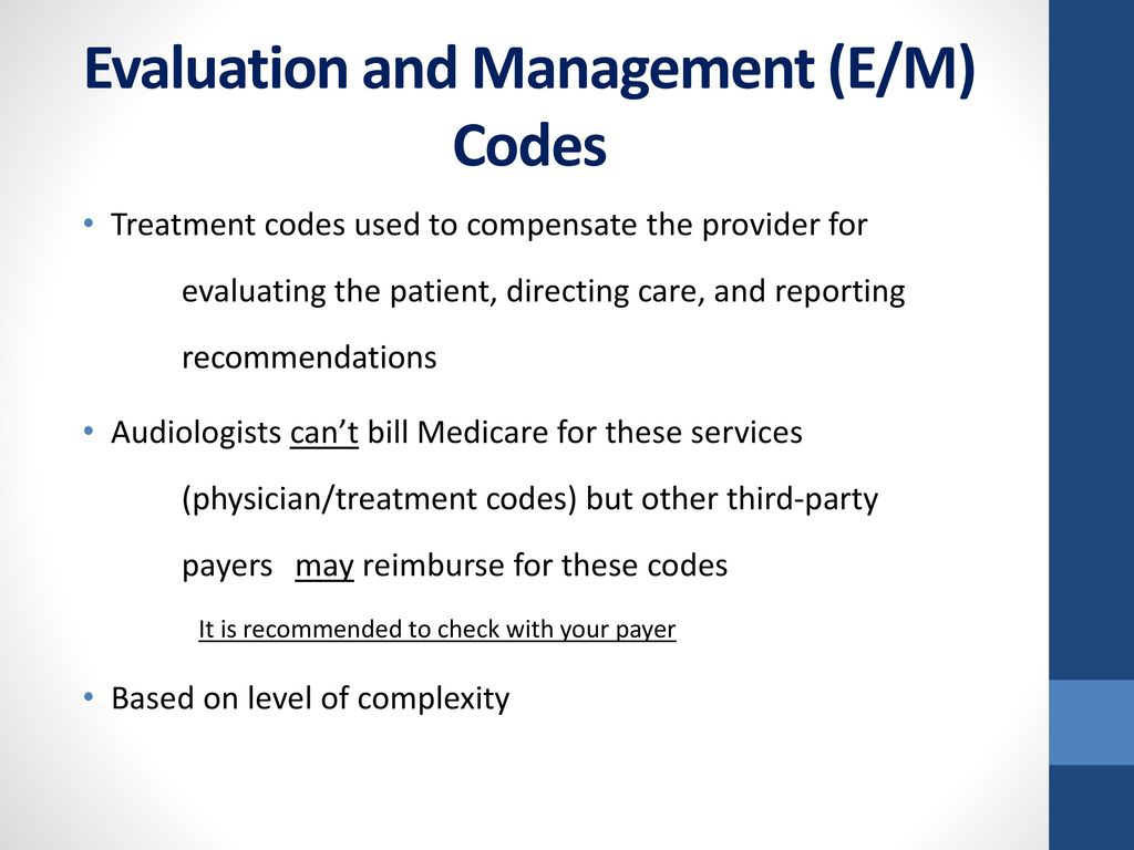Paul pessis aud tim nanof msw ppt download evaluation and management em codes fandeluxe Image collections