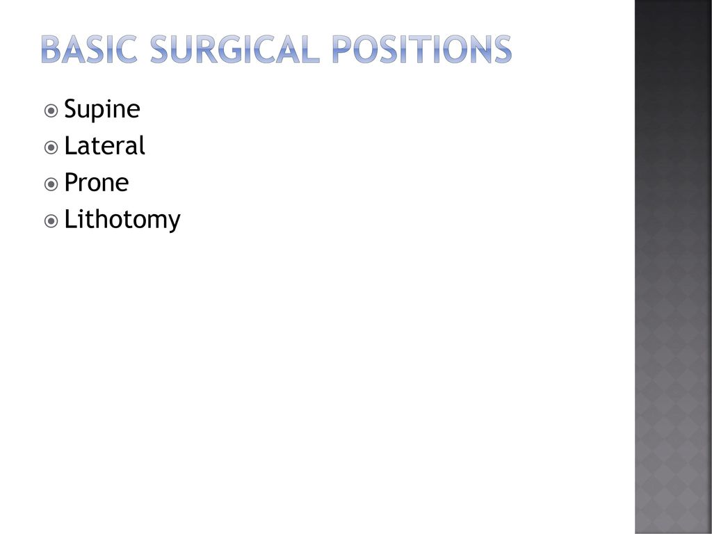 Introduction to Surgical Patient Positioning - ppt video