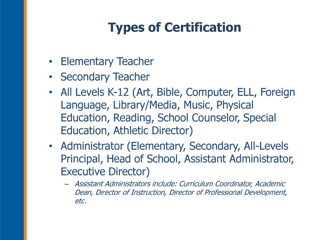 ACSI\'s Certification Process for K – 12 Teachers and Administrators ...