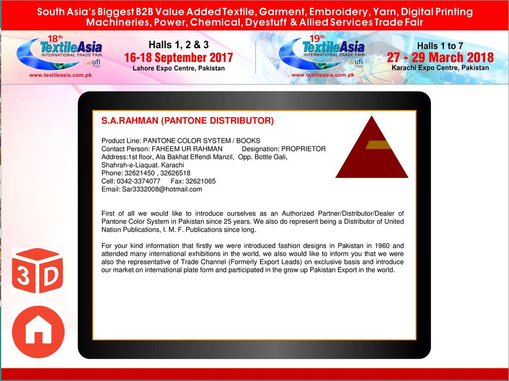Organizer: Ecommerce Gateway Pakistan (Pvt) Ltd. , Tel - ppt download