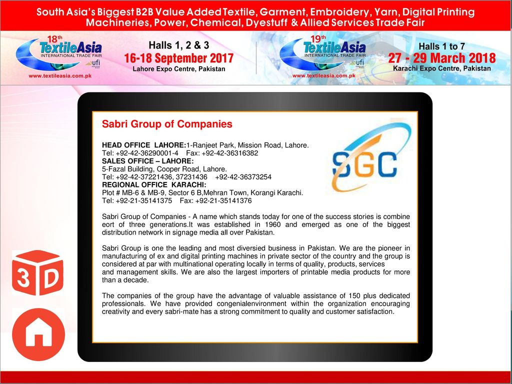 Organizer: Ecommerce Gateway Pakistan (Pvt) Ltd  , Tel - ppt download