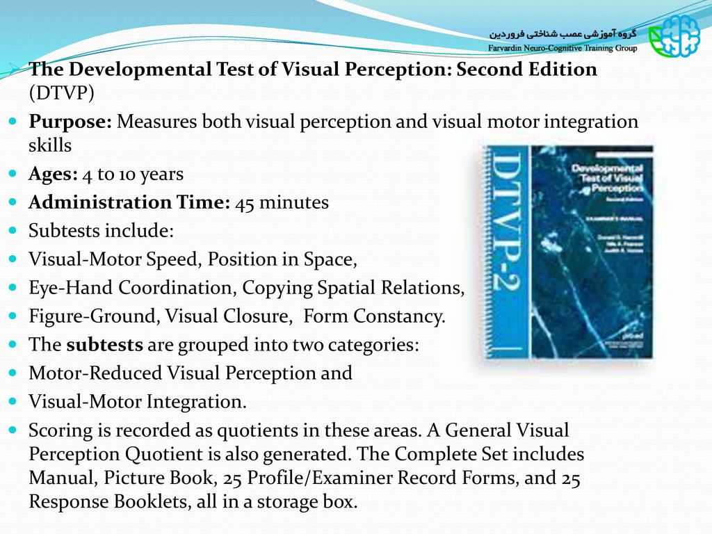 visual perception lab size constancy Visual perceptual activities: form constancy does your child experience difficulty recognizing shapes as similar if the size, color, or orientation is changed.