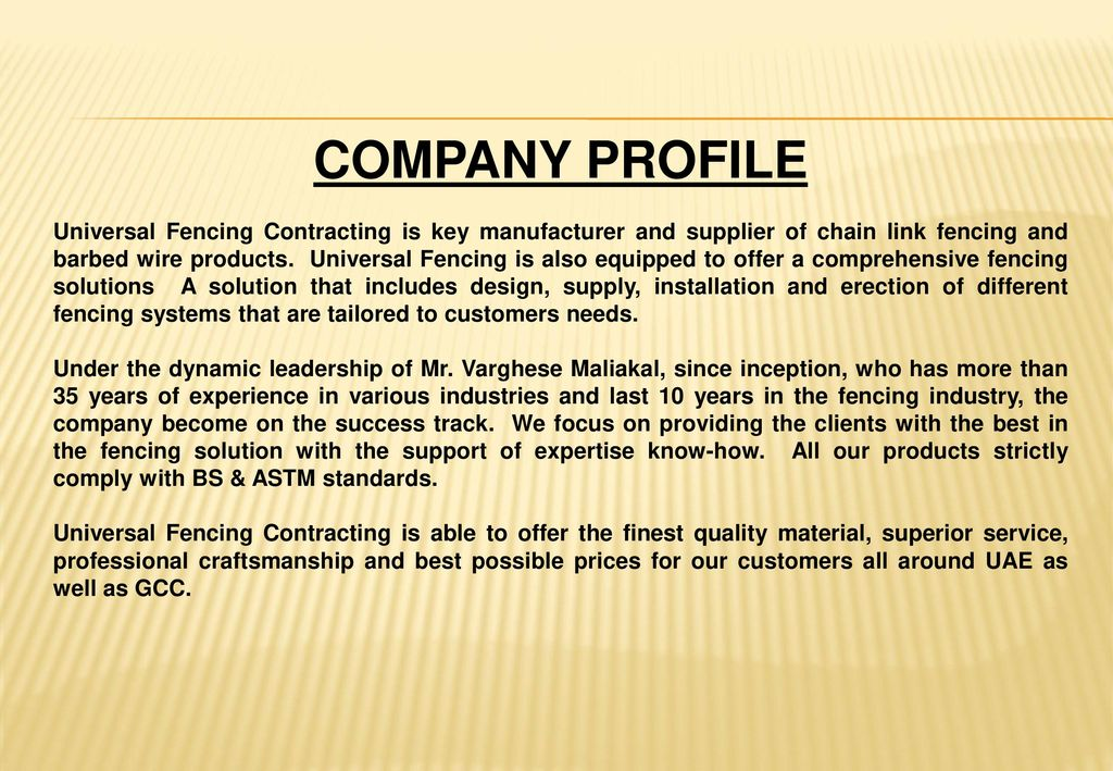 COMPANY PROFILE  - ppt download