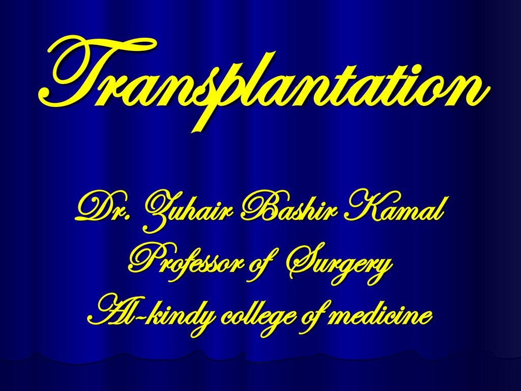 Transplantation Dr. Zuhair Bashir Kamal Professor of Surgery Al-kindy college of medicine