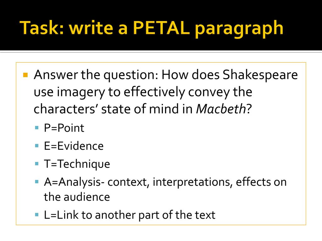 what is the effect of shakespeare use of imagery