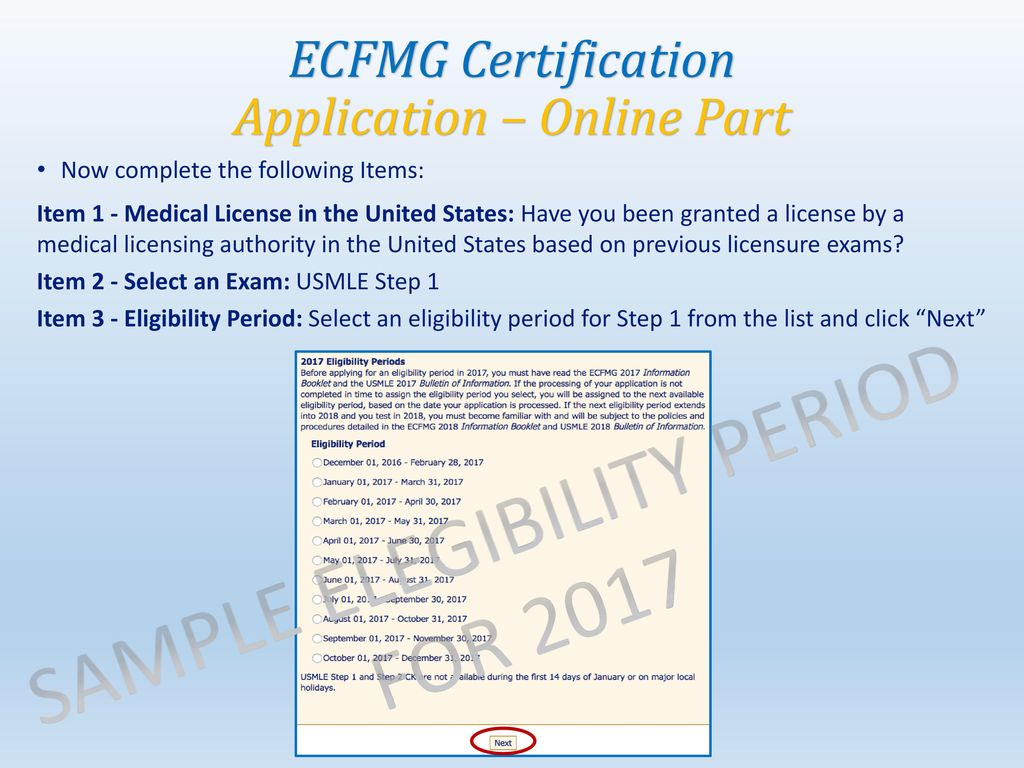 how to get ecfmg certificate