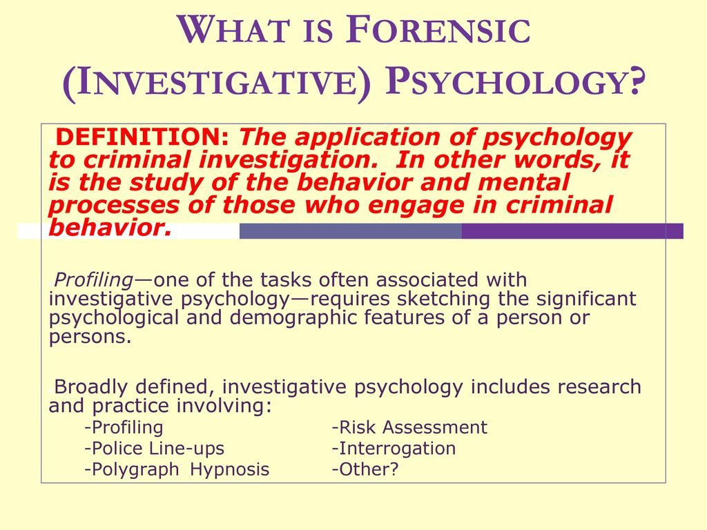 introduction to forensic psychology - ppt download