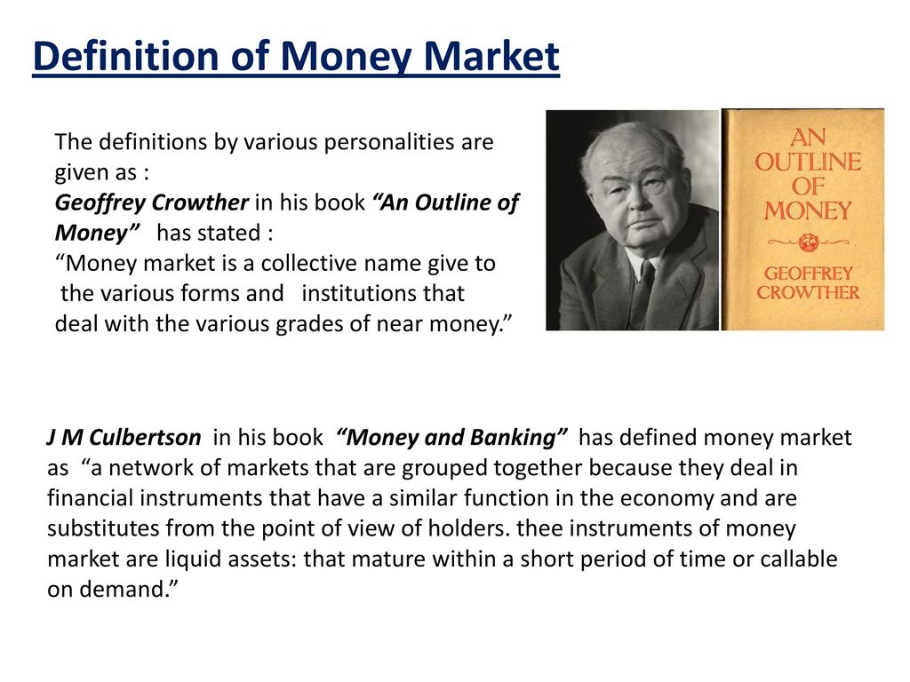 money market. - ppt download