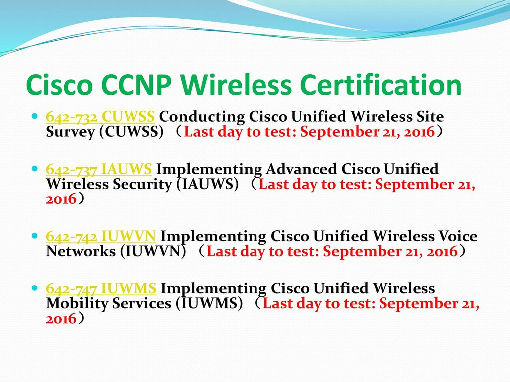 Wisecure Exam Ccnp Wireless Wisecure Exam Ppt Download