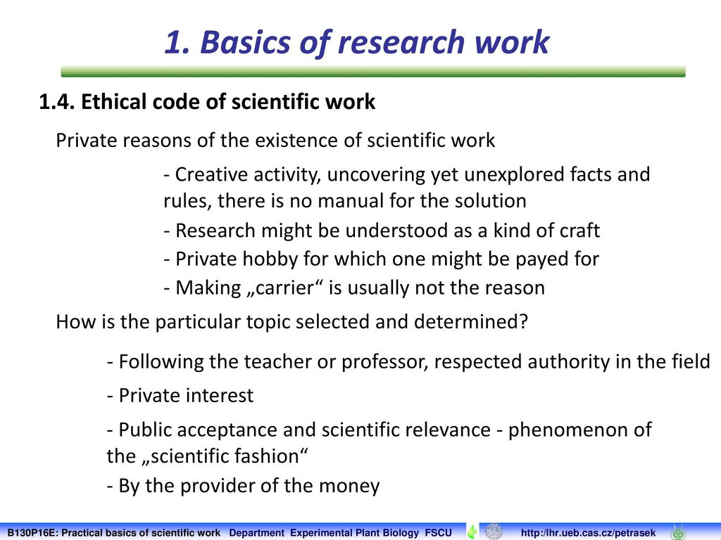 Scientific work by the rules: requirements for the abstract 57