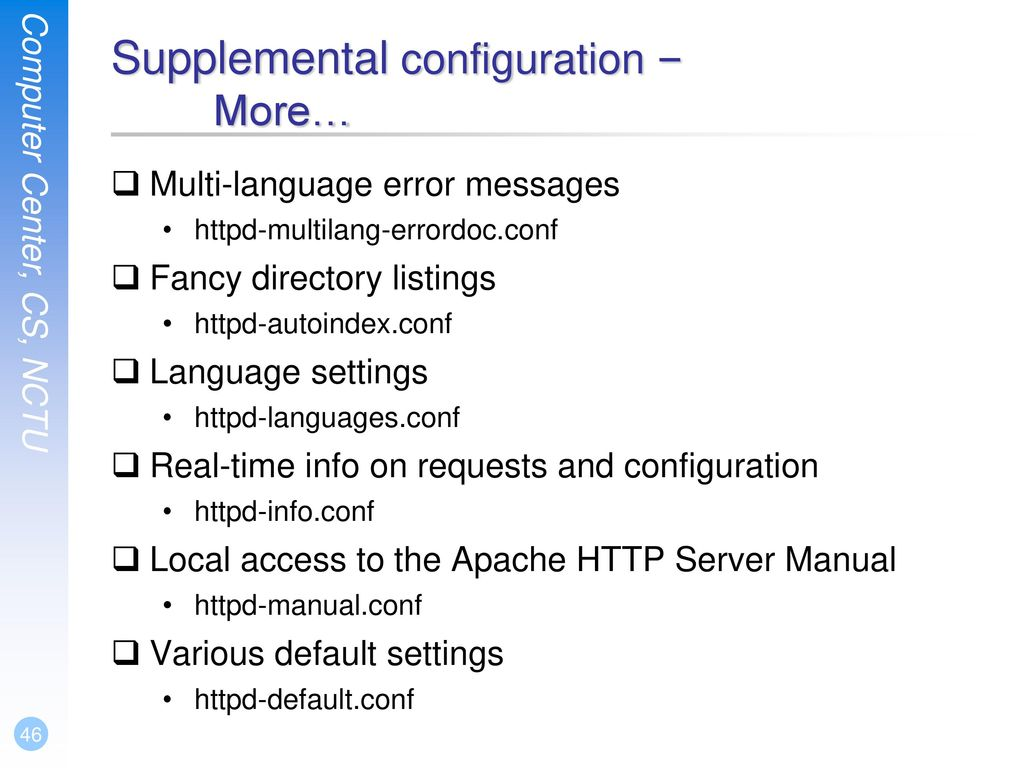 Supplemental configuration – More…