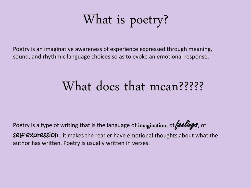 What is poetry 76