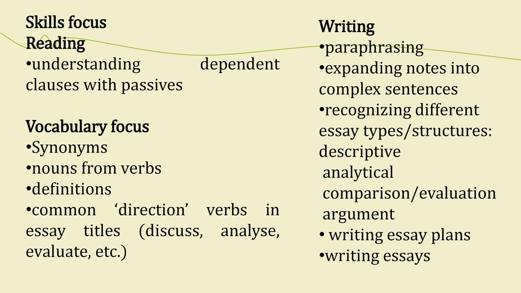 what is an essay exam barti