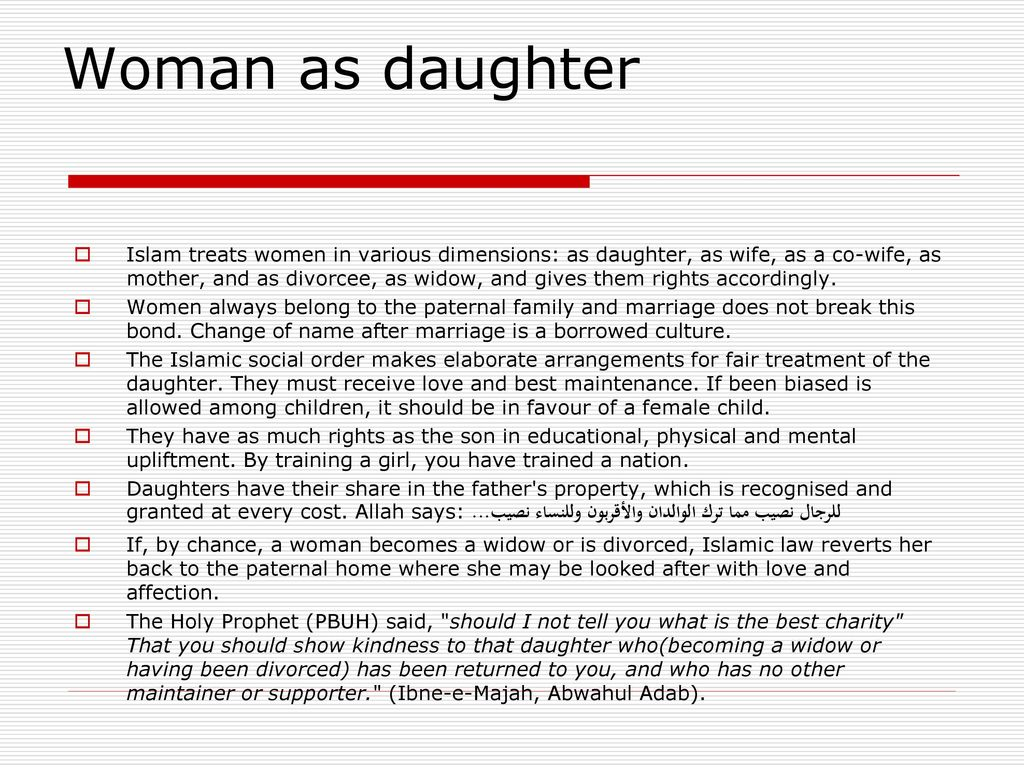widows rights in islam