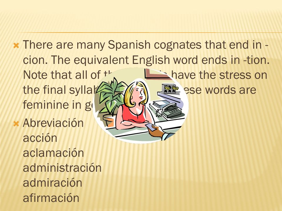 There are many Spanish cognates that end in -cion