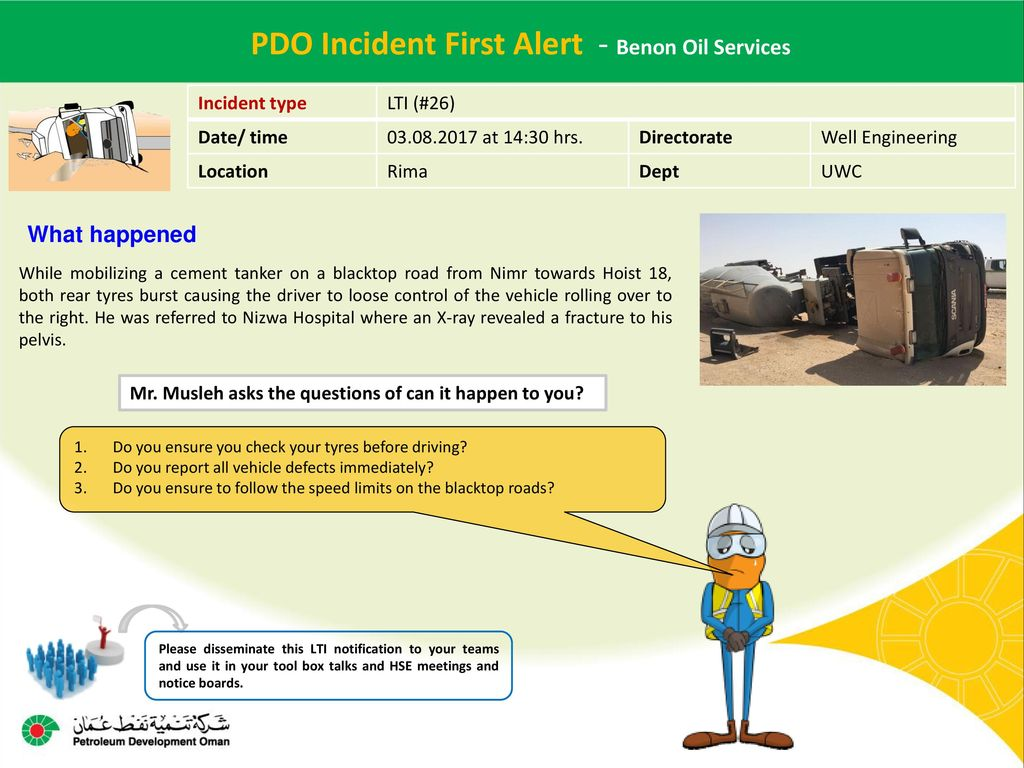 PDO Incident First Alert - ppt download