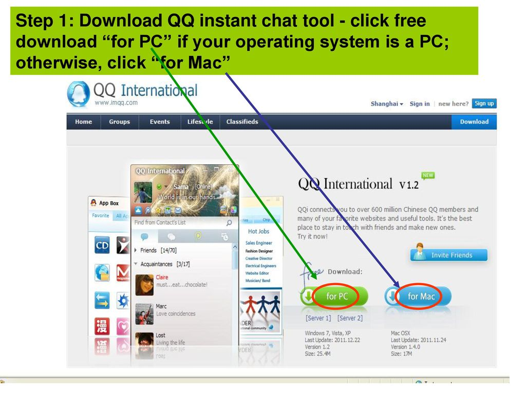Qq chat online login  How to Login to WeChat  2019-07-23