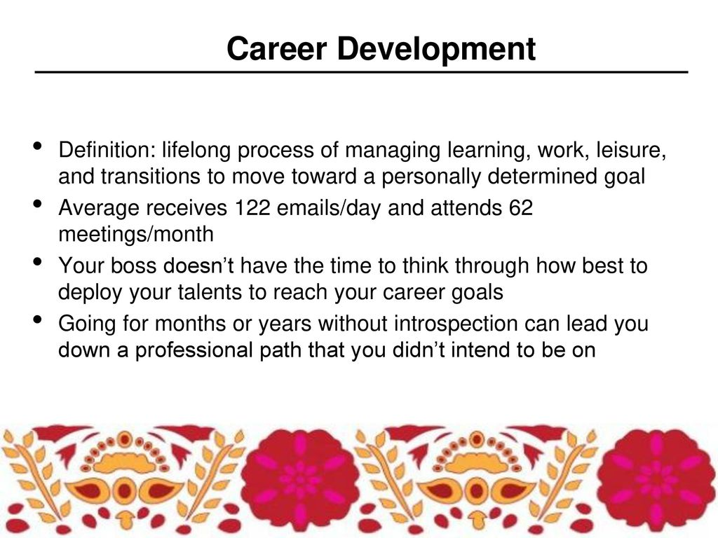 2 career development definition
