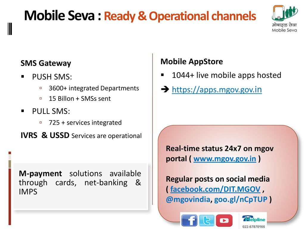 Mobile Seva – Harnessing wider acceptance of the Mobile