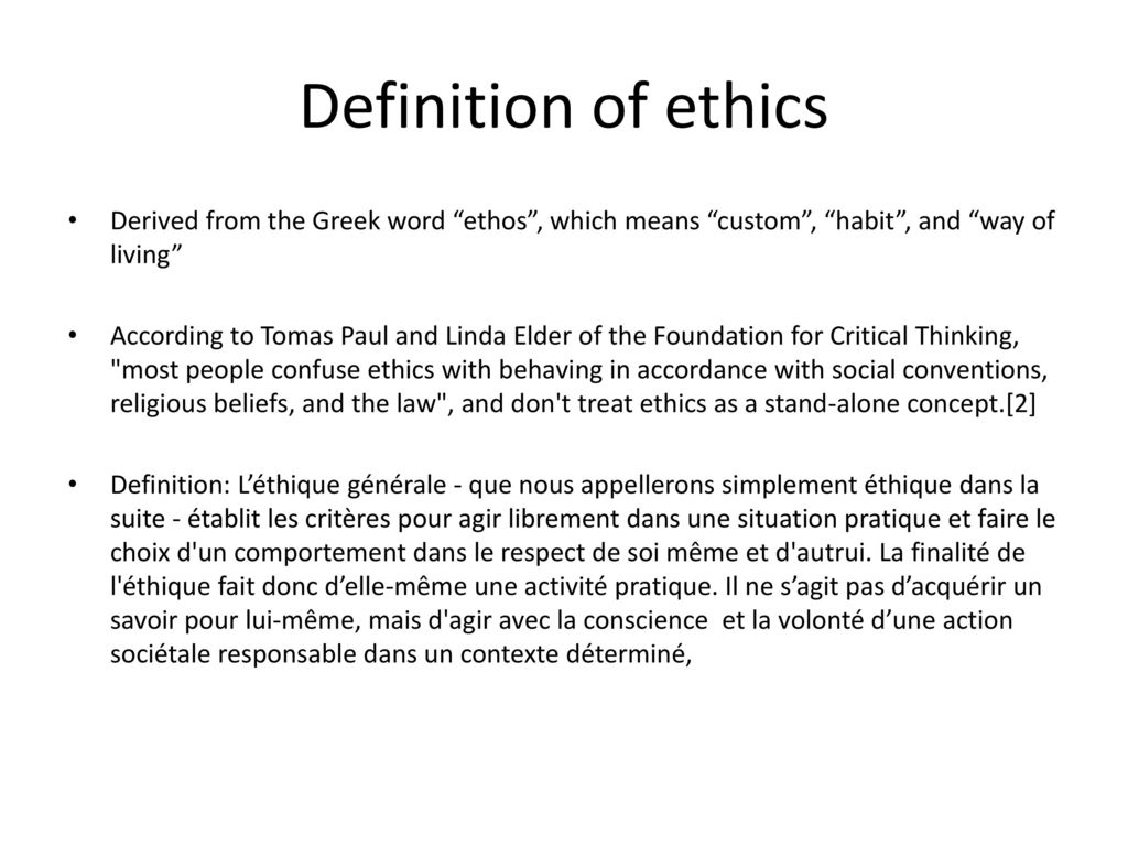 laboratory for ethical governance - ppt download