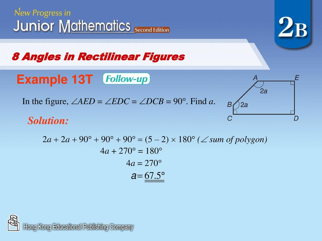 Mathematics area of rectilinear shapes. Lesson objectives the aim.
