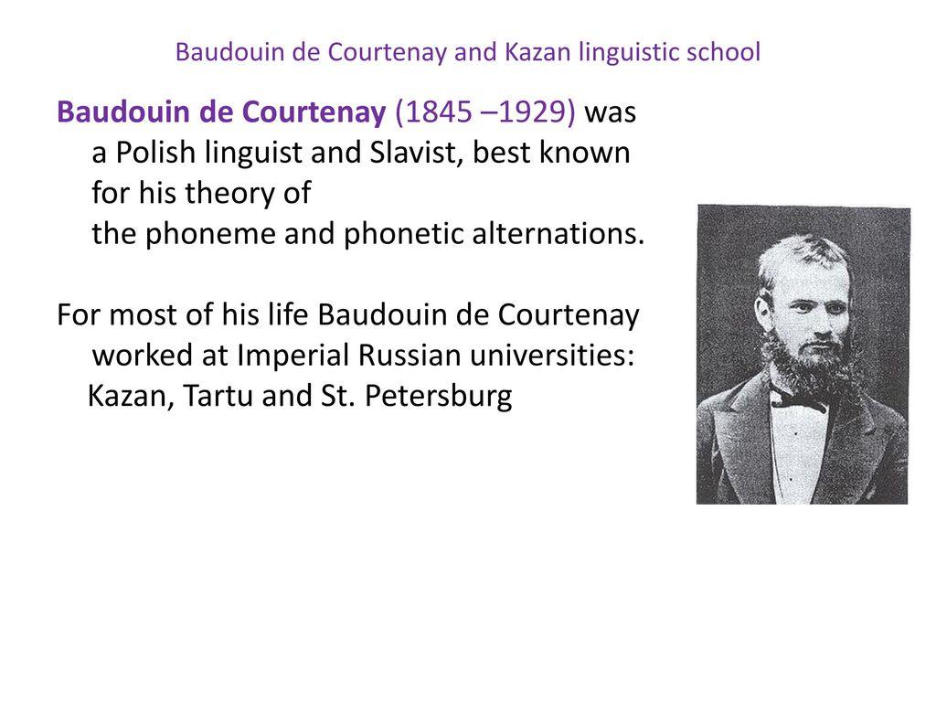 Ferdinand de Saussure, Swiss linguist: biography, works on linguistics 48